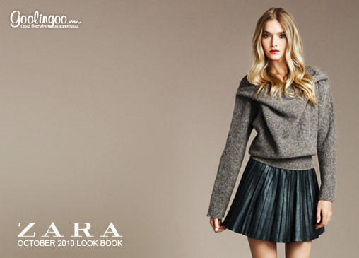Zara 2010-10 сар lookbook